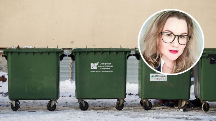 «Весь наш двор превратился в несунов»: тюменка— о мусорной реформе и больших суммах в платежках