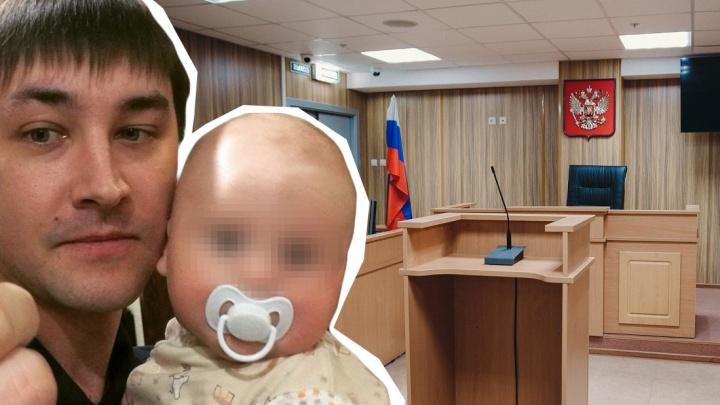 Тюменка живет в квартире сожителя и запретила ему общаться с ребенком. На чьей стороне суд?