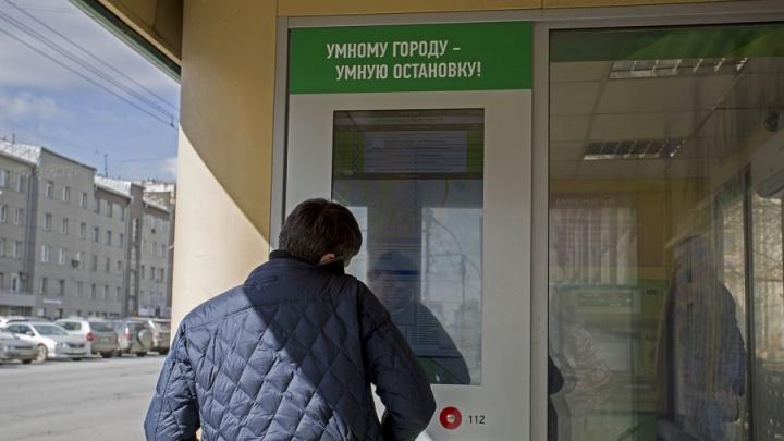 Власти решили обставить Новосибирск остановками с Wi-Fi и онлайн-табло