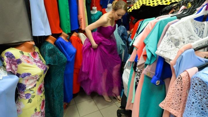 Принцесса рынка: ищем наряд на выпускной на «Таганском ряду»