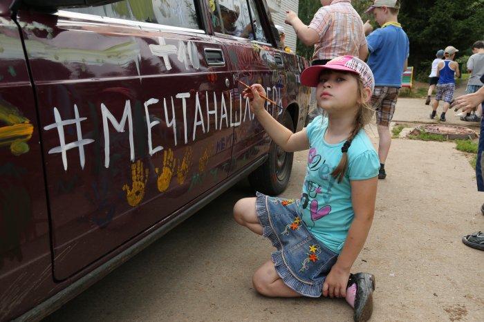 Детям трудно объяснить, что в этот лагерь они уже не поедут
