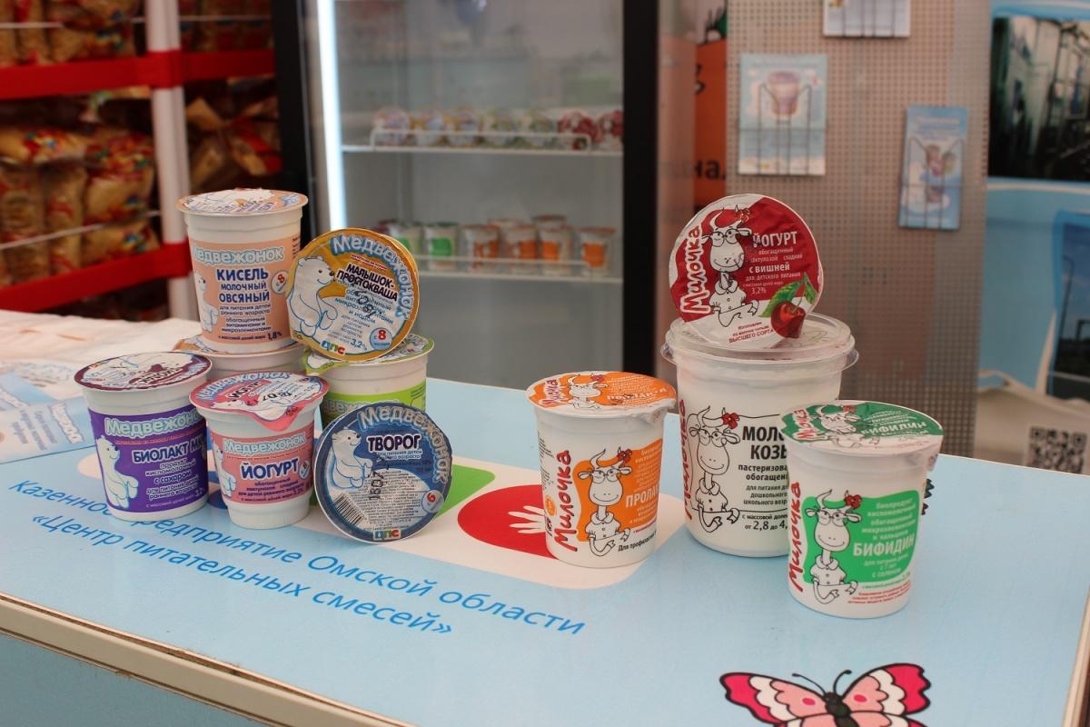 Мамочек с детьми позвали на дегустацию кисломолочных продуктов