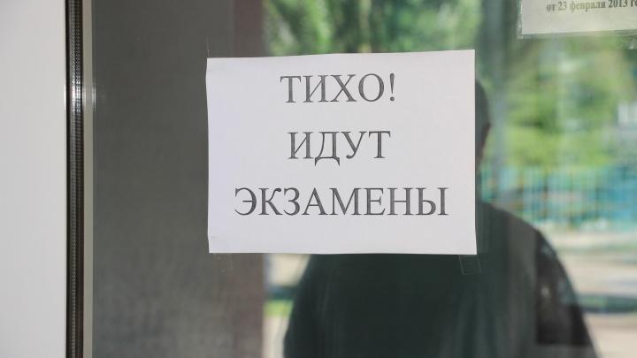 Определены даты главных экзаменов для выпускников новосибирских школ