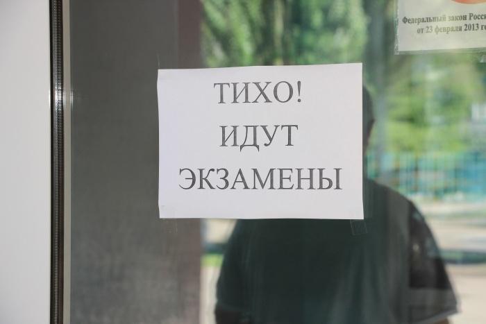 В Новосибирской области сдать ЕГЭ в основную волну предстоит  13 182  выпускникам этого года