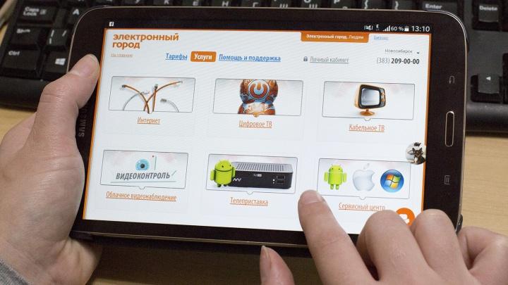 Новосибирцы столкнулись со сбоем в работе крупнейшего интернет-провайдера