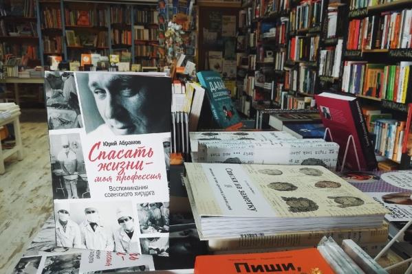 В магазине книга стоит 600 рублей, на сайте издательства — 500