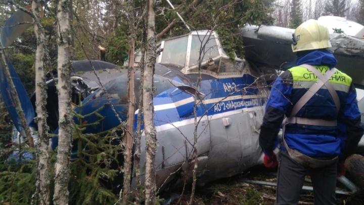 «Интересует двигатель и всё, что с ним связано»: в Васьково комиссия МАК изучит рухнувший Ан-2