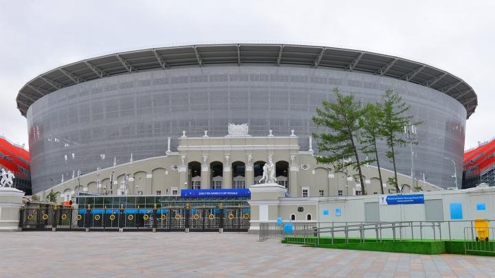 «Екатеринбург Арена» будет получать счета за отопление и горячую воду на 43 миллиона рублей в год