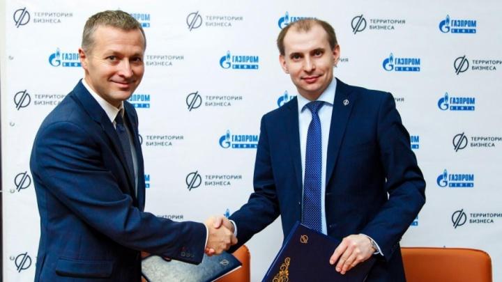 «Территория бизнеса» и «Газпромнефть-Корпоративные продажи» стали партнерами