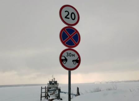 В Ярославской области машинам разрешили выезжать на лёд
