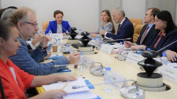 О делении школьников Волгограда на «мажоров» и «нищих» рассказали в Кремле