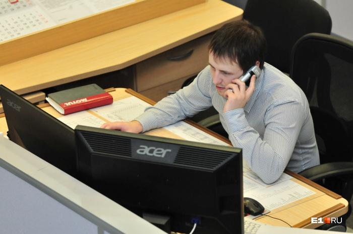 В прошлом году у свердловчан уходило больше полугода, чтобы найти работу