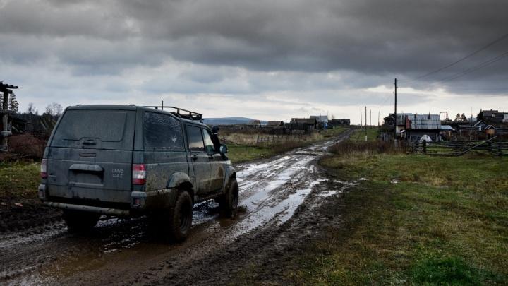 Без газа, света и дорог: рассказываем, как живут люди в самом уединённом селе Челябинской области