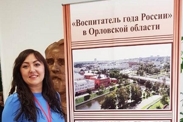 Воспитательница из Новосибирска выступает под счастливым номером 7