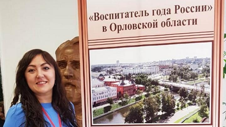 «Я правильно выбрала работу»: лучшая воспитательница Новосибирска вошла в число лучших в стране