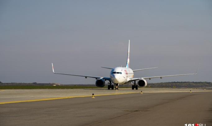 В аэропорт Платов пришел новый авиаперевозчик