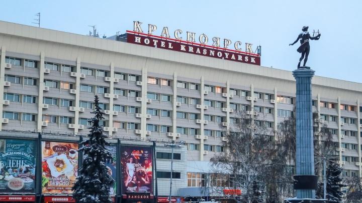 «Зарплата в 70 тысяч и умные боты»: чиновники поделились планом будущего Красноярска до 2030 года