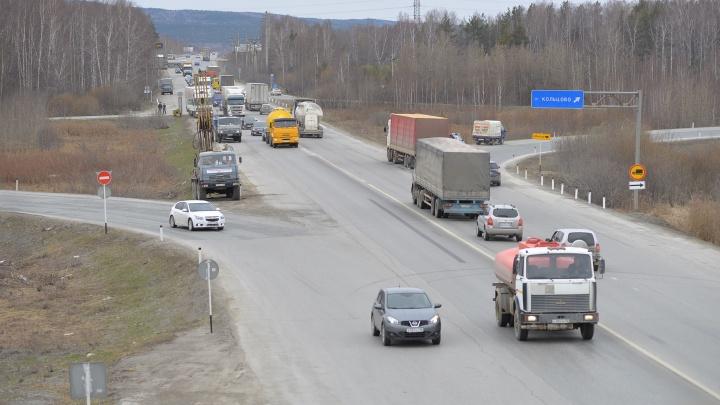Будет шире и безопаснее: ЕКАД станет федеральной трассой