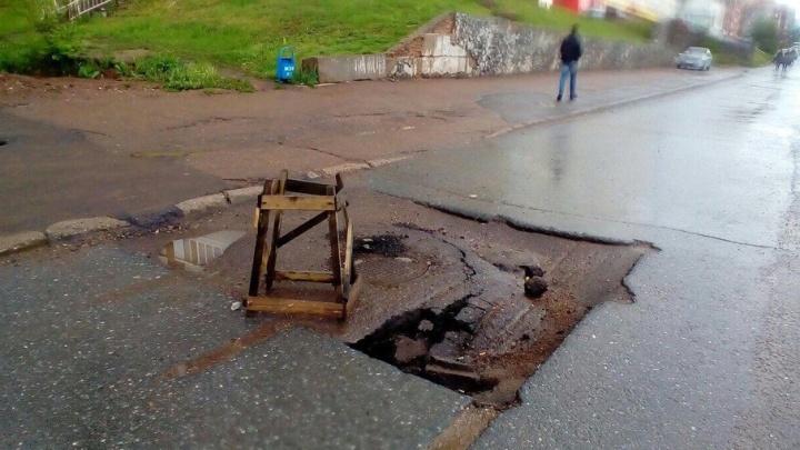 В Уфе посреди дороги обвалился асфальт