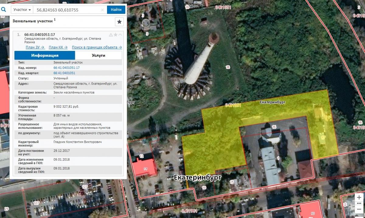Сейчас это три участка: побольше (на котором стоит башня), поменьше (выделен жёлтым) и ещё меньше (полоска земли вдоль старинных домов вдоль Декабристов)