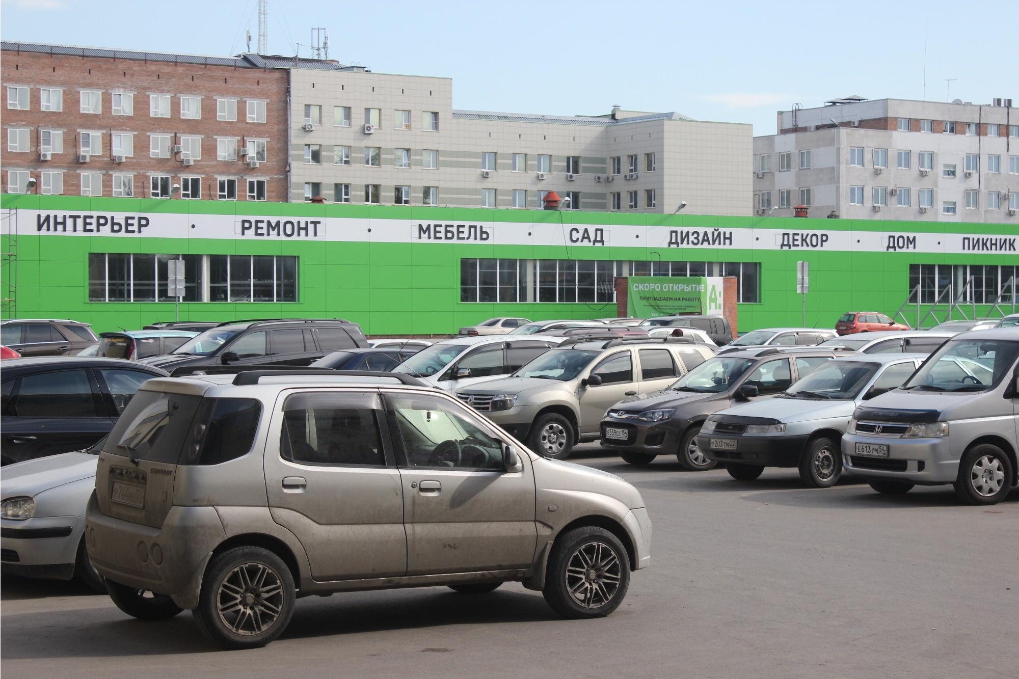 «Аксиома» расположилась по соседству с ТРК «Эдем» —их разделяет только парковка