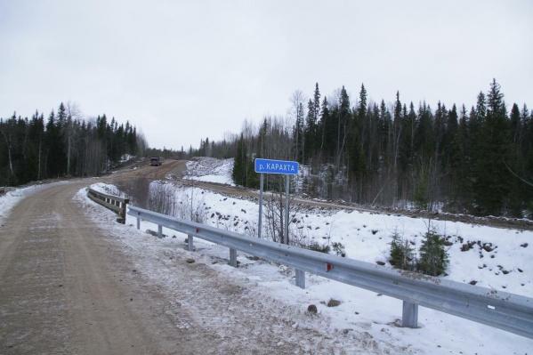 Это участок дороги протяжённостью 4 километра 566 метров от Онежского тракта до моста через реку Карахту