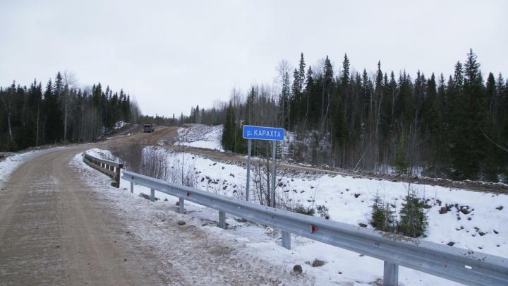 Открыт первый участок дороги в Нёноксучерез реку Карахту