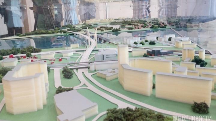 В Новосибирске начали изымать землю для строительства четвёртого моста