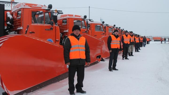 В Башкирию закупили новые снегоуборщики