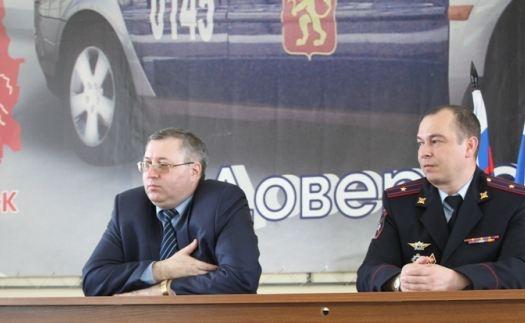 В Красноярске назначили нового главу городской ГИБДД
