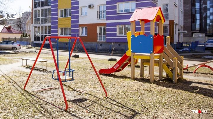 Какие дворы отремонтируют в Ярославле в 2020 году: предварительный список с адресами