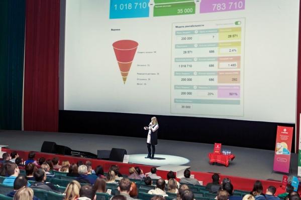 Бизнесменов научат цифровым продажам на бесплатном семинаре