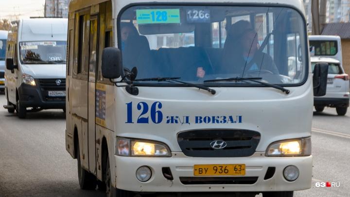 Будет расти с каждым годом: в Самарской области установили предельную стоимость проезда