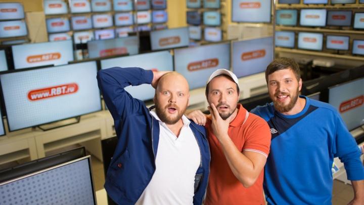 Скидки до 40%: гипермаркет техники RBT.ru проведет главную распродажу года «Чёрная пятница»