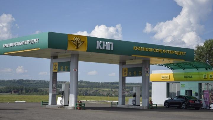 Появился документ о повышении цен на АИ-92 до 46,5 рублей в сети заправок КНП