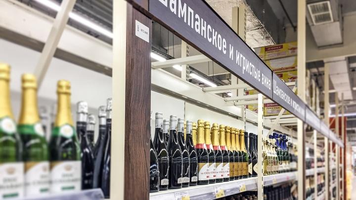 В Зауралье из-за нового закона о торговле алкоголем закроются 50 магазинов
