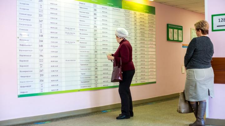 В Красноярске установили профессии с самыми больными сотрудниками