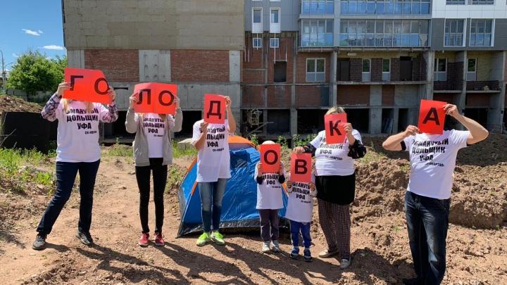 «Дети на улице живут»: обманутые дольщики в Уфе объявили голодовку