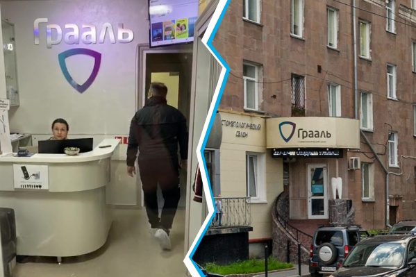 Семья пациентки утверждает, что в «Граале» им не выдали документы о лечении и отказались принять претензию