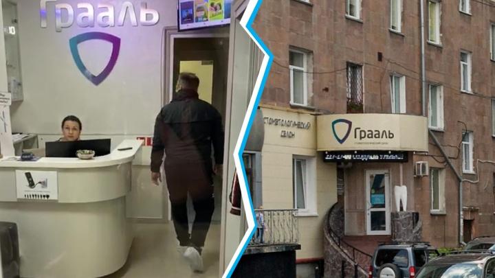 Жительницу Новосибирска вытолкнули из стоматологии из-за претензии на плохое лечение