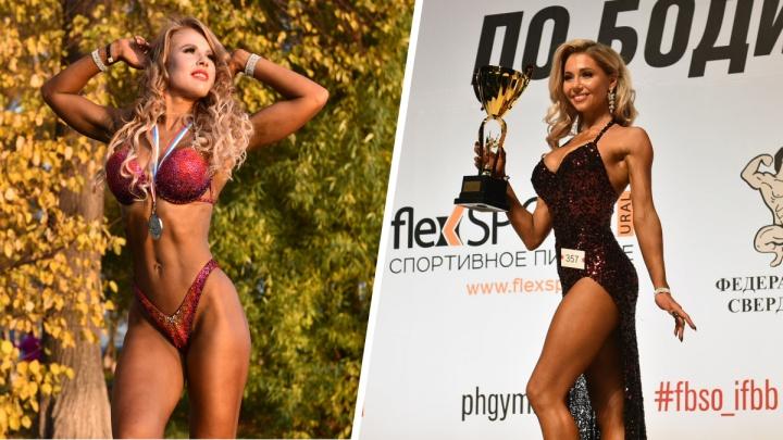 «Поела креветок, это было счастье»: победительницы фитнес-бикини — о подготовке к соревнованиям