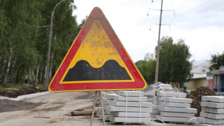 На Эльмаше до середины осени закроют участок улицы Старых Большевиков