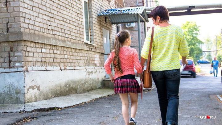 Жителей Самарской области приглашают на диспансеризацию по субботам