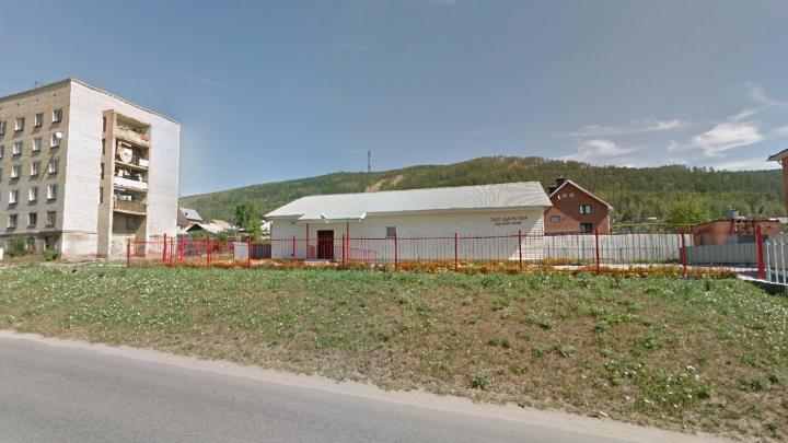 Лекционный зал «Свидетелей Иеговы» в Челябинской области пытались передать австрийским адептам