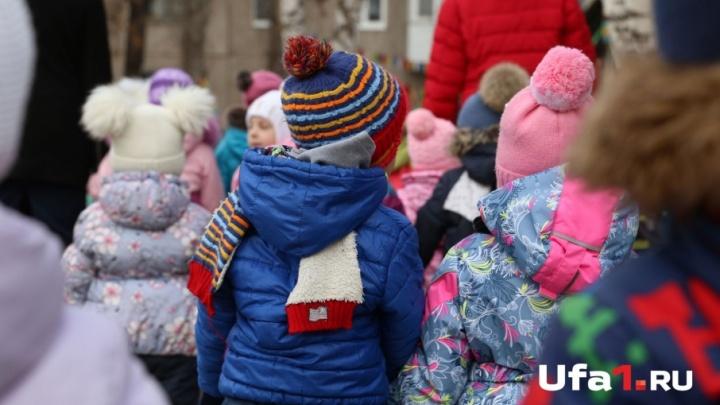 В уфимских детских садах ввели обязательные утренние осмотры
