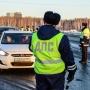 С новым штрафом! Изучаем законы, которые изменят жизнь водителей
