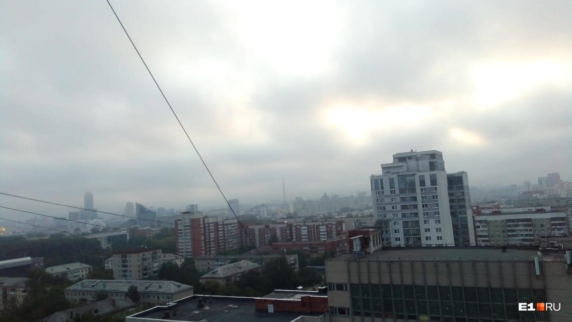 Туман над улицей Фурманова