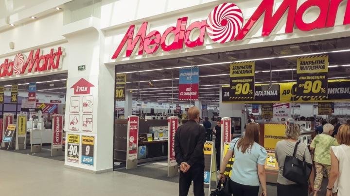 Владелец ТЦ «Космопорт» хочет отсудить у Media Markt больше 4 миллионов рублей
