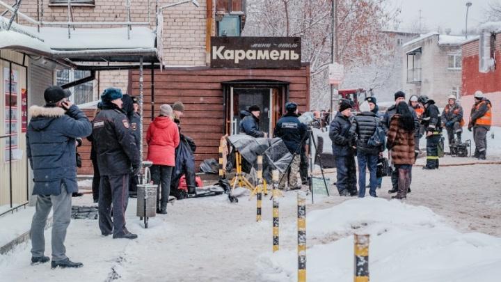 В Прикамье выплатили компенсации семьям погибших и пострадавшим в отеле «Карамель»