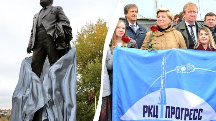 В Самаре установили памятник легендарному конструктору Дмитрию Ильичу Козлову